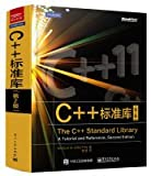 img - for C ++ Standard Library (2nd Edition)(Chinese Edition) book / textbook / text book