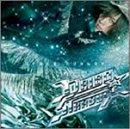 永遠のスペースカウボーイ(初回限定盤)(DVD付)()