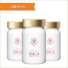 fullーme MACA 3本セット