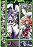 鍵姫物語 永久アリス輪舞曲 Vol.2