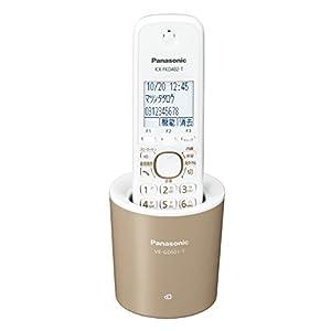 Panasonic コードレス電話機 親機および子機1台 充電台付き モカ VE-GDS01DL-T