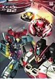 トランスフォーマー ギャラクシーフォース 2 (通常版) [DVD]