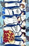 テニスの王子様 29 (ジャンプ・コミックス)