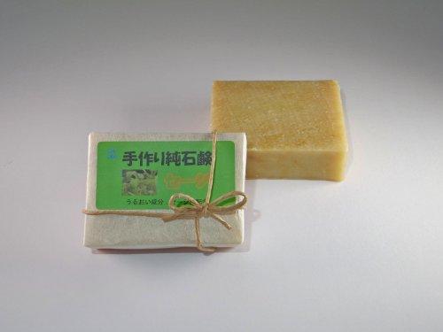 GHーLabo セージ釜焚手作り純石鹸