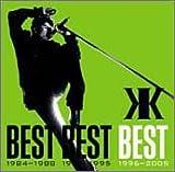BEST BEST BEST 1996?2005