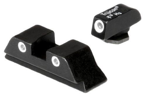Glock High Rear 3 Dot Front And Rear Night Sight Set Size: G20/21/21Sf/29/30