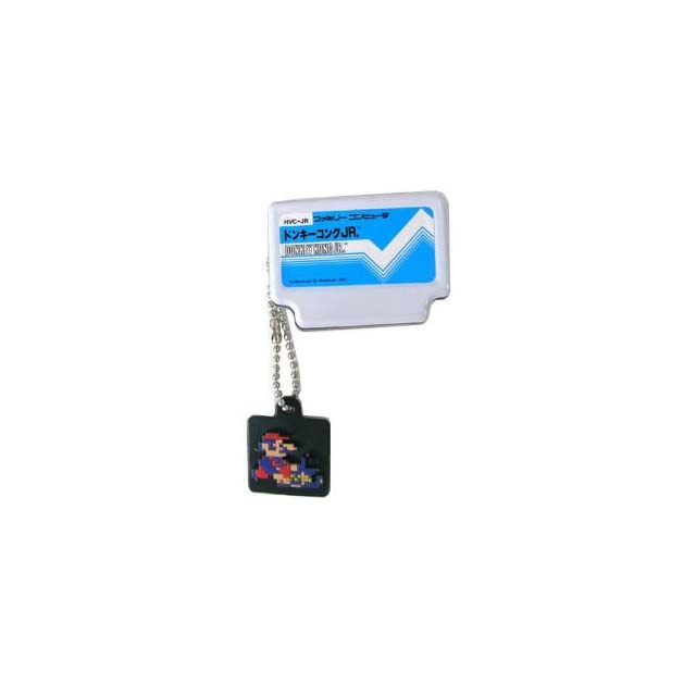 Nintendo Super Mario Bros. White Famicom Tin Keychain