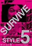 SURVIVE STYLE 5+ プレミアム・エディション [DVD]