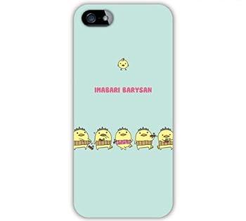 SoftBank au iPhone 5 専用 いまばり ゆるキャラ バリィさん TPU ケース カバー ジャケット (ラインダンス)