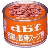 デビフ #29 若鶏の軟骨スープ煮 160g