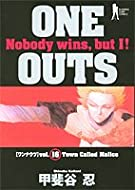 ONE OUTS 16 (ヤングジャンプコミックス)