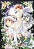 かしまし~ガール・ミーツ・ガール~7 [DVD]