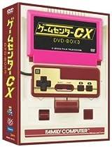 ゲームセンターCX DVD-BOX3