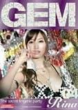GEM 04 RINA 香坂りな [DVD][アダルト]