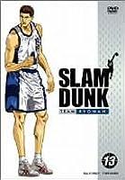 SLAM DUNK VOL.13 [DVD]