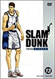 SLAM DUNK VOL.13 [DVD]