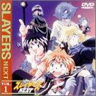 スレイヤーズ NEXT Vol.1 [DVD]