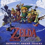 Image of The Legend of Zelda: The Wind Waker Original Soundtrack
