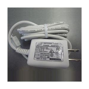 【クリックで詳細表示】シンセイコーポレーション URoad-8000専用ACアダプター(白) URoad-8000ACW: パソコン・周辺機器