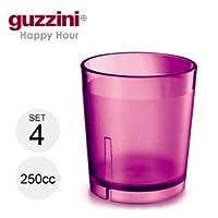 Guzzini(グッチーニ) タンブラー250cc 4個セット ピンク (RGT-26)≪イタリア製キッチン雑貨≫