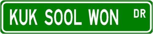 Kuk Sool Won Street Sign ~ Martial Arts Gift ~ Aluminum