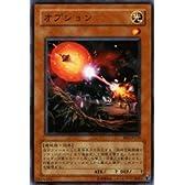 【遊戯王シングルカード】 《ビギナーズ・エディション2》 オプション ノーマル be2-jp170
