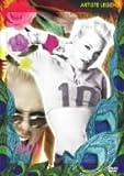 アーティスト・レジェンド~ピンク[DVD]