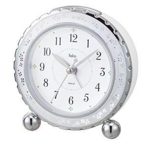 felio (フェリオ) 目覚まし時計 マトラッセ アラームクロック FEA137 WH ホワイト