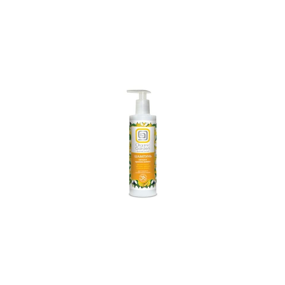 Hair with Organic Lemon Extract & Olive Oil for Thin & Weak