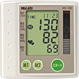 NISSEI 手首式デジタル血圧計 WS-1300