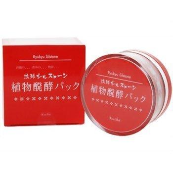 くちゃ 琉球シルストーン 植物醗酵パック 130g