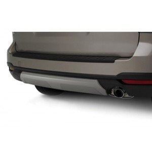 genuine subaru e551ssg300 bumper underguard rear automotive. Black Bedroom Furniture Sets. Home Design Ideas