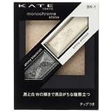 カネボウ KATE(ケイト)モノクロームシャイン BK-1