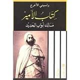 Kitab al-Amir -