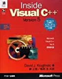 Inside Visual C++ version5―Microsoft Visual C++ Ver.5標準教科書 (Microsoft programming series)