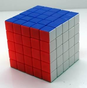 Diansheng 5x5x5 5x5 Stickerless Cube Puzzle - 1