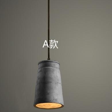 khskx-beton-zement-kronleuchter-ohne-licht-a-models