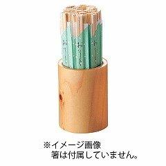 【ヤマコー】桧 丸 箸立 大 15310