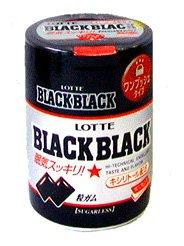 ブラックブラック ワンプシュボトル 粒 150g
