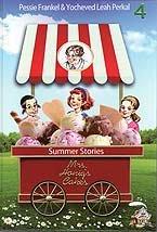 Mrs. Honig's Cakes, Volume 4: Summer Stories