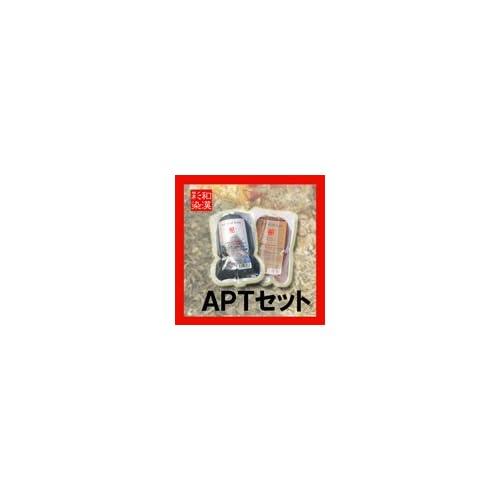 日本グランデックス ALTISOLAアルティゾラ 和漢彩染 APTヘアソープ 500ml+ヘアマスク 500gセット