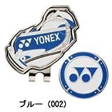 ヨネックス クリップマーカー GCM-02 ブルー