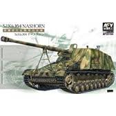 1/35 Sd.kfz164ナースホルン 対戦車自走砲