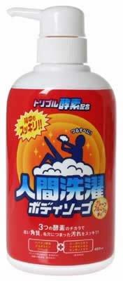 人間洗濯 トリプル酵素配合 ボディソープ 400ml