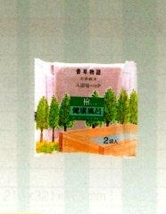 OSK 香草物語桧健康風呂 袋 25g×2