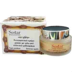 sostar-the-milk-antiaging-eye-cream-30ml