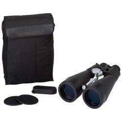Opswissâ® 25-125X80 High-Resolution Zoom Binoculars , 25X-125X X 80 Giant Binocular