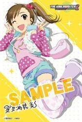 アイドルマスター  2012年 アニメイト 夏のAVまつり 複製サイン入りポストカード 双海真美