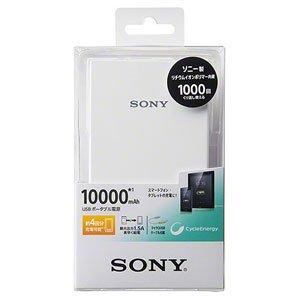ソニー USB出力機能付きポータブル電源(10000mAh・ホワイト) CP-V10-W
