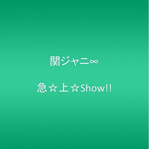 急☆上☆Show!!